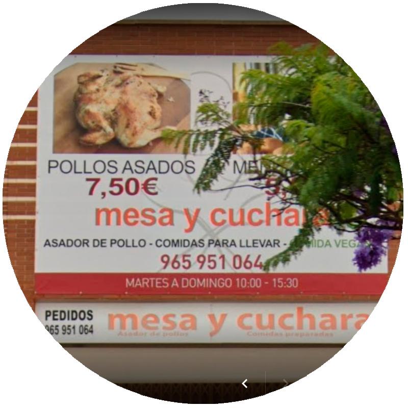 logo-mesay-cuchara